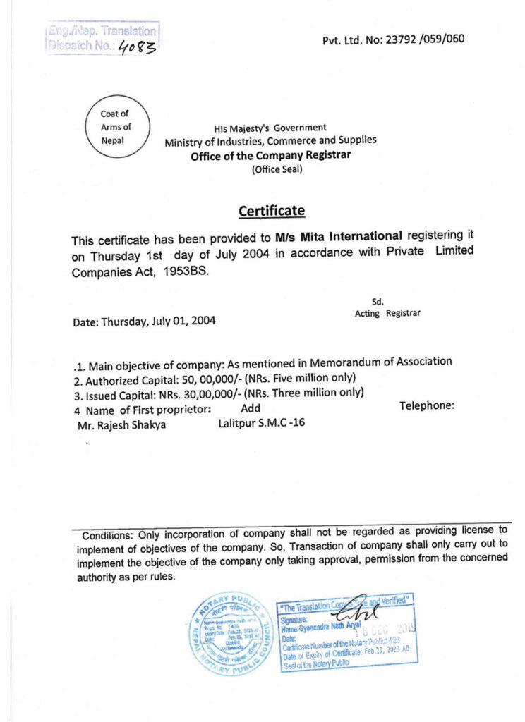 mettaInt_license5